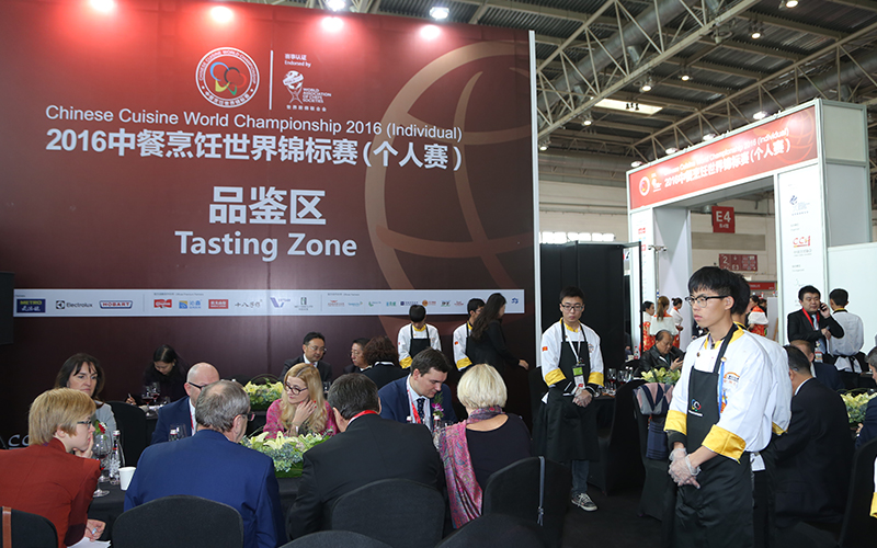 """Official Premium Partner"" Honor From Chinese Cuisine World Championship"