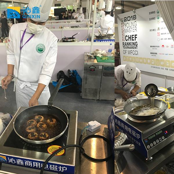 Countertop Single Burner Induction Wok cooker from Top China Manufacturer