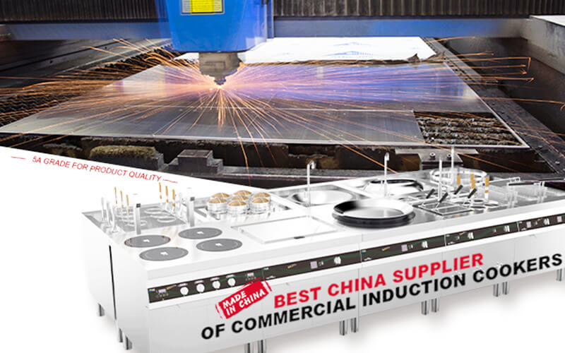 the first choice supplier of China induction cookers
