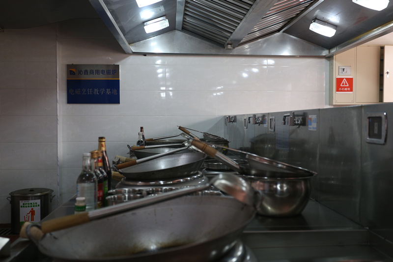 Induction Cooking Teaching Base