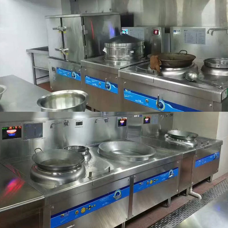 Kitchen Appliance Single Commercial Induction Wok Burner with Stock Pot
